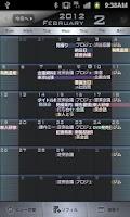 Screenshot of Refill:METAL(ScheduleSt.)