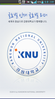 Screenshot of Kangwon National University