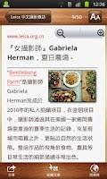 Screenshot of MiniWeb
