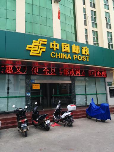 China Post Lishuix