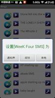 Screenshot of RingTone