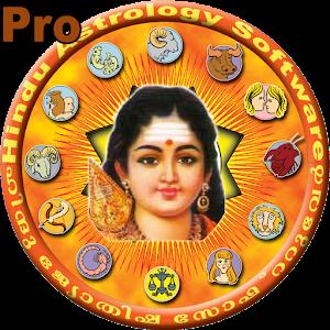 Cover art Horoscope Malayalam Pro