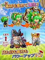 Screenshot of 本格クイズRPG 冒険クイズキングダム
