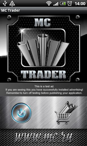 MC Trader - металлоторговля