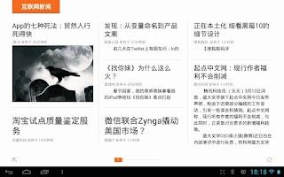 Screenshot of ZAKER for Pad