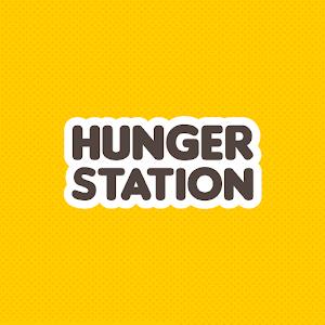 HungerStation For PC (Windows & MAC)