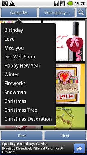 greeting-cards for android screenshot