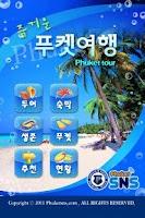 Screenshot of phuket,phuket travel