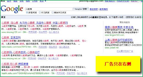 百度的十大罪状(可能吧 www.kenengba.com/post/515.html)