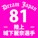 DreamJapan81,Joshita&Shinozuka icon