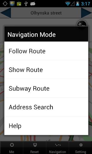 Ukraine Navigation - screenshot