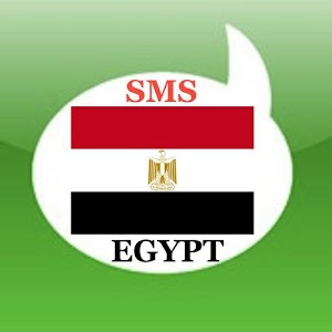 Free SMS Egypt For PC / Windows 7/8/10 / Mac – Free Download