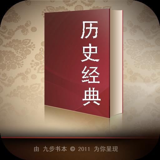 新唐书 書籍 App LOGO-APP試玩