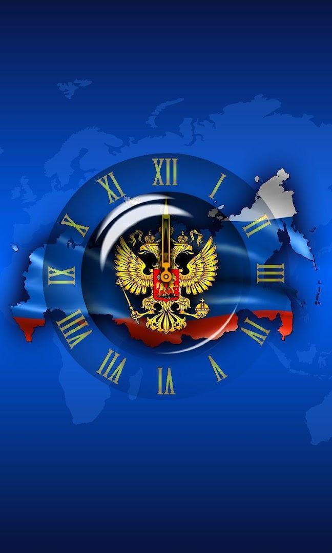 заставки на телефон скачать бесплатно россия № 58128 загрузить