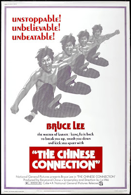 Fist of Fury (Jing wu men, aka The Chinese Connection) (1972, Hong Kong) movie poster