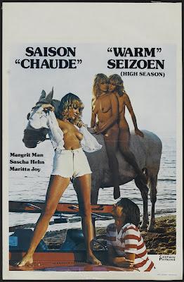 High Season (Nackt und heiß auf Mykonos) (1979, Germany) movie poster