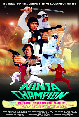 Ninja Champion (1985, Hong Kong) movie poster