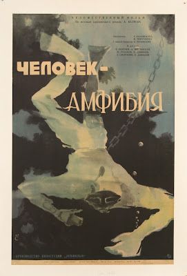 The Amphibian Man (Человек-Амфибия) (1962, Soviet Union) movie poster