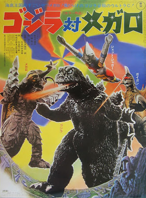 Godzilla vs. Megalon (Gojira tai Megaro) (1973, Japan) movie poster