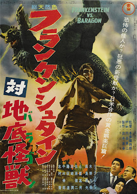 Frankenstein Conquers the World (Furankenshutain tai chitei kaijû Baragon / Frankenstein vs. Baragon) (1965, Japan) movie poster