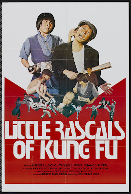 Little Rascals of Kung Fu (Xiu xiao zi, aka Kung Fu Kids) (1980, Hong Kong / Taiwan) movie poster