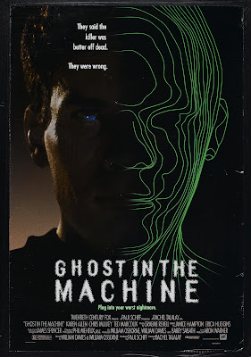 Ghost in the Machine (1993, USA) movie poster