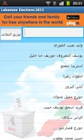 Screenshot of Lebanese Elections 2013