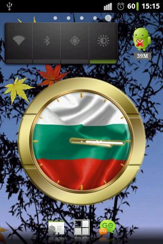 Bulgaria flag clocks