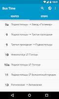 Screenshot of Bus Time