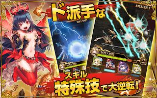 Screenshot of 姫騎士と最後の百竜戦争Lite【快感カウンターバトルRPG】
