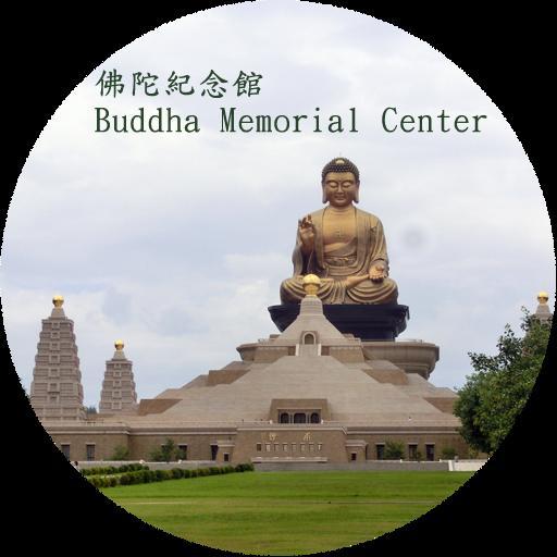 佛陀紀念館 Buddha Memorial Center 旅遊 App LOGO-APP試玩