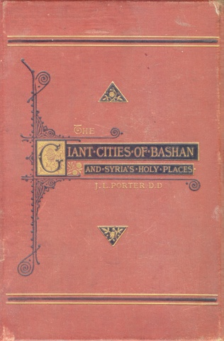 GiantCitiesOfBashan.jpg