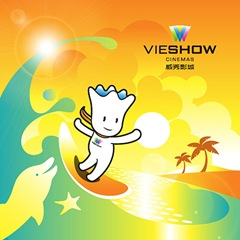 vieshow_summer