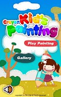 Screenshot of Crayon Kid's Painting 2