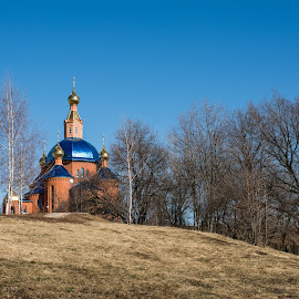 The Orthodox Church by Borovskoy Alexey - Buildings & Architecture Public & Historical ( hill, sky, church, orthodox, cross )