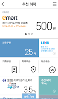 Screenshot of m포켓