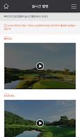 Screenshot of BearCreek Golf Club