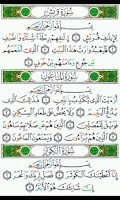 Screenshot of Mushaf Tajweed - Holy Quran