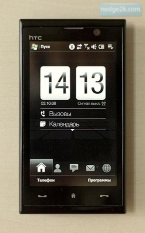 htc-t8290-front-today