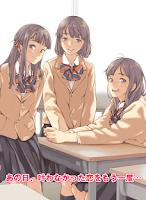 Screenshot of 恋愛リプレイ[無料恋愛ゲーム]