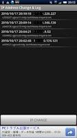 Screenshot of IP Address Change & Log