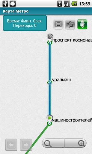 Ekaterinburg Metro 24