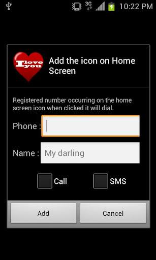 免費工具App|親愛的|阿達玩APP