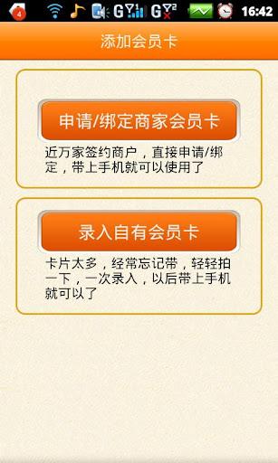 玩生活App|优惠行·深圳免費|APP試玩