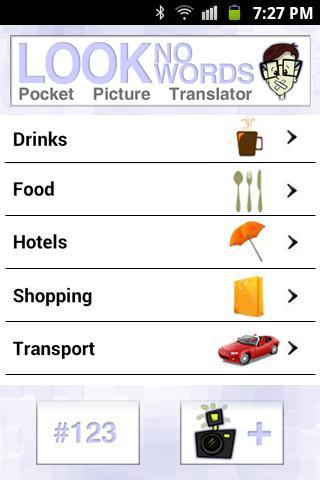 玩旅遊App|Look No Words免費|APP試玩