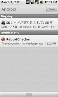 Screenshot of RebootChecker