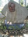 巴甫洛夫雕像