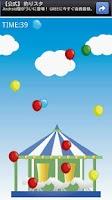 Screenshot of Balloon Hit