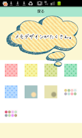 Screenshot of Cute handwirte notes widget