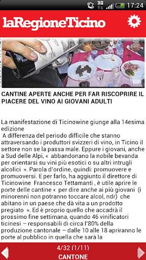 【免費新聞App】laRegione Ticino-APP點子